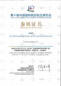 China Aviation and Aerospace Exhibition