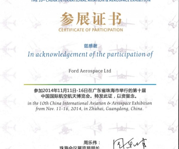 China Aviation and Aerospace Exhibition